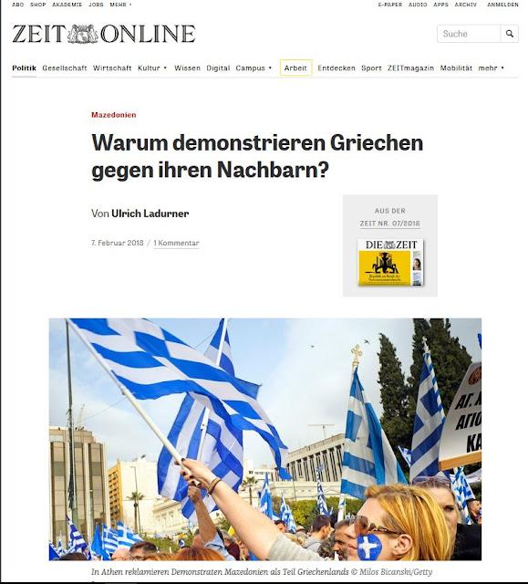 Die Zeit: Η Ελλάδα είναι ένα πληγωμένο έθνος - Η κρίση τους στέρησε πολλά