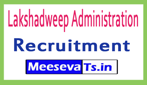 Lakshadweep Administration Recruitment