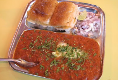 পাভ ভাজি রেসিপি pav bhaji recipe in bengali