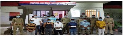 कानपुर: थाना बिठूर पुलिस द्वारा 6 अभियुक्तों को जुआ खेलते हुए गिरफ्तार किया
