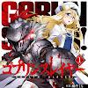 Goblin Slayer 15/?? [Manga] [Español] [MEGA]