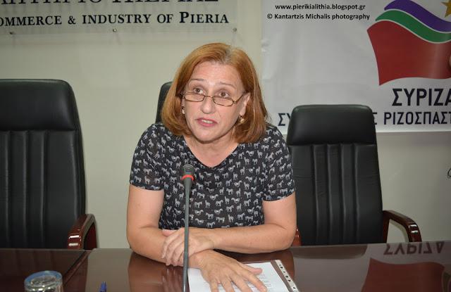 ΒΙΝΤΕΟ. Ο χαιρετισμός της συντονίστριας του ΣΥΡΙΖΑ Πιερίας κ. Γνωσούλας Χαϊλατζίδου χθες το βράδυ στο επιμελητήριο Πιερίας.