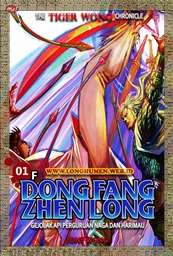 Dong Fang Zhen Long - 01F