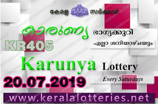 "keralalotteries.net, ""kerala lottery result 20 07 2019 karunya kr 405"", 20th July 2019 result karunya kr.405 today, kerala lottery result 20.07.2019, kerala lottery result 20-7-2019, karunya lottery kr 405 results 20-7-2019, karunya lottery kr 405, live karunya lottery kr-405, karunya lottery, kerala lottery today result karunya, karunya lottery (kr-405) 20/7/2019, kr405, 20.7.2019, kr 405, 20.7.2019, karunya lottery kr405, karunya lottery 20.07.2019, kerala lottery 20.7.2019, kerala lottery result 20-7-2019, kerala lottery results 20-7-2019, kerala lottery result karunya, karunya lottery result today, karunya lottery kr405, 20-7-2019-kr-405-karunya-lottery-result-today-kerala-lottery-results, keralagovernment, result, gov.in, picture, image, images, pics, pictures kerala lottery, kl result, yesterday lottery results, lotteries results, keralalotteries, kerala lottery, keralalotteryresult, kerala lottery result, kerala lottery result live, kerala lottery today, kerala lottery result today, kerala lottery results today, today kerala lottery result, karunya lottery results, kerala lottery result today karunya, karunya lottery result, kerala lottery result karunya today, kerala lottery karunya today result, karunya kerala lottery result, today karunya lottery result, karunya lottery today result, karunya lottery results today, today kerala lottery result karunya, kerala lottery results today karunya, karunya lottery today, today lottery result karunya, karunya lottery result today, kerala lottery result live, kerala lottery bumper result, kerala lottery result yesterday, kerala lottery result today, kerala online lottery results, kerala lottery draw, kerala lottery results, kerala state lottery today, kerala lottare, kerala lottery result, lottery today, kerala lottery today draw result,"