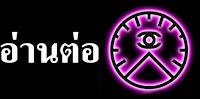 http://pirateonepiece.blogspot.com/2010/02/7.html