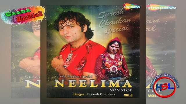 Neelima Nonstop  - Suresh Chauhan