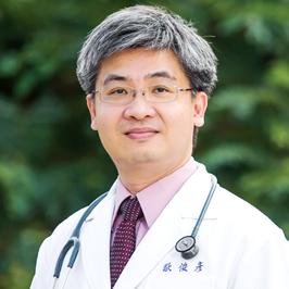 歐俊彥 醫師