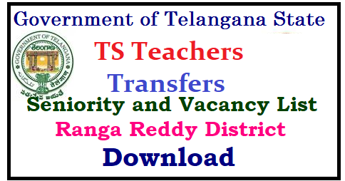TS Teachers Transfers Ranga Reddy SGT SA LP PET Vacancy and Senior List Download Telangana Teacher Transfers 2018 SGT SA LP PET PDs Vacancy List Download/2018/05/telangana-ts-teachers-district-wise-seniority-list-vacancies-list-transfers-promotions-ranga-reddy-rr-dist-sgt-sa-lp-pet-transfers-seniority-vacancy-list-download.html