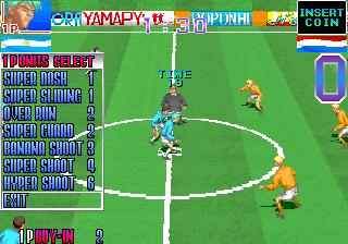 supercups final