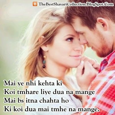 Most best Romantic Love Shayari GF bf Love WhatsApp DP wallpaper.jpg