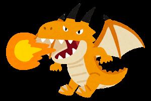火を吐くドラゴンのイラスト(黄色)