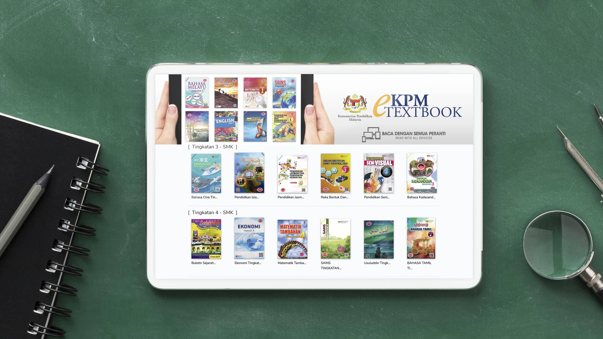 Murid Sekolah Kini Boleh Dapatkan Buku Teks Digital Yang Disediakan Oleh Pihak KPM
