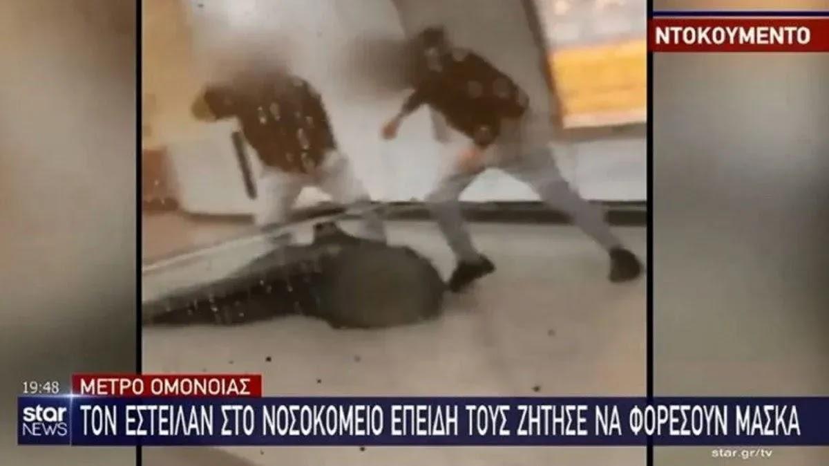 Οι δράστες που ξυλοκόπησαν τον σταθμάρχη ΔΕΝ είναι Αλγερινοί, είναι  «Έλληνες»  το είπε η  αστυνομία ! και οχι μονο