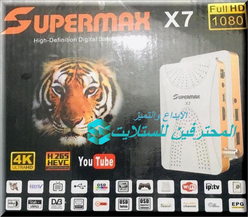 احدث سوفت وير SUPER MAX X7  تشغيل القنوات الصوتية وسيرفرNashare