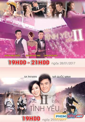 LÚC TÌNH YÊU ĐẾN PHẦN 2 - LUC TINH YEU DEN PHAN 2 (2016)