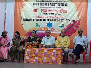 एन. के. ई. एस ग्रुप ऑफ़ इंस्टीट्यूशन में मनाया गया स्थापना दिवस  | #NayaSaberaNetwork