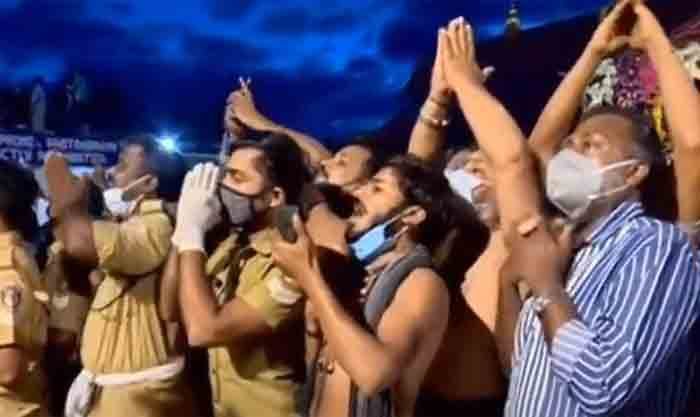 Makaravilakku lights up at Ponnambalametti, ending the wait of devotees at the height of the call for refuge, Sabarimala, Sabarimala-Mandala-Season-2020, Sabarimala Temple, News, Festival, Trending, Kerala