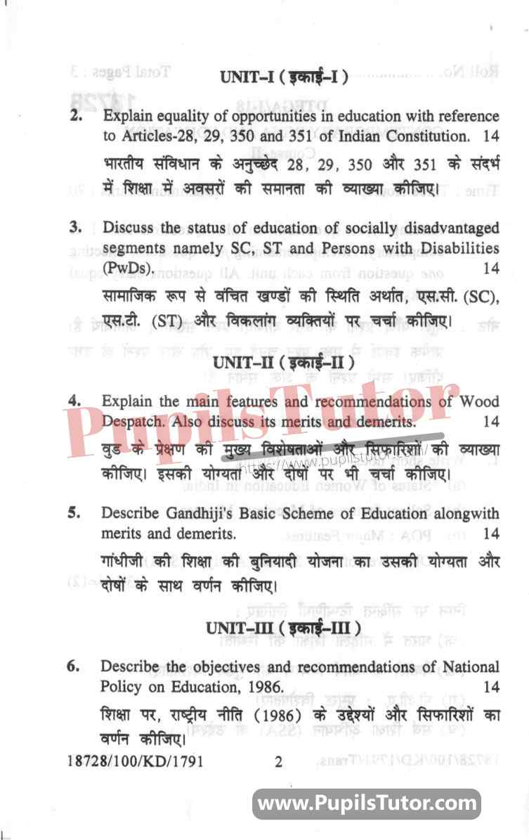 KUK (Kurukshetra University, Haryana) Contemporary India And Education Question Paper 2018 For B.Ed 1st And 2nd Year And All The 4 Semesters In English And Hindi Medium Free Download PDF - Page 2 - www.pupilstutor.com
