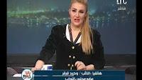 برنامج رانيا و الناس حلقة الخميس 5-1-2017 مع رانيا محمود ياسين