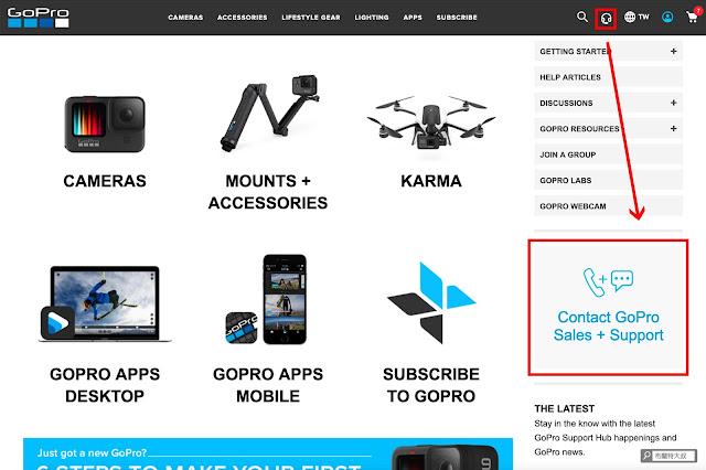 【攝影知識】最新 GoPro 報修流程,主機、配件送修不用擔心 - GoPro 客服要透過線上系統來預約