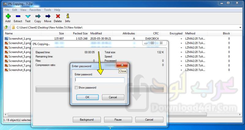 تحميل برنامج zip لفك الضغط مجانا للكمبيوتر ويندوز 7