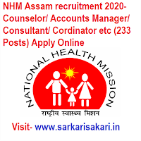 NHM Assam recruitment 2020- Counselor/ Accounts Manager/ Consultant/ Cordinator etc (233 Posts) Apply Online
