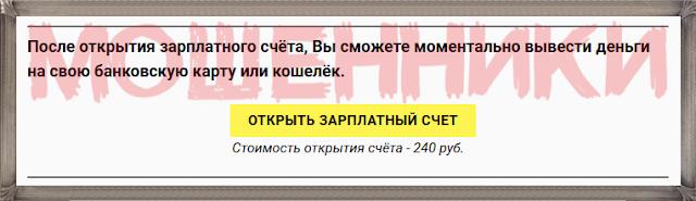 Веб Такси Отзывы и информация о сайте