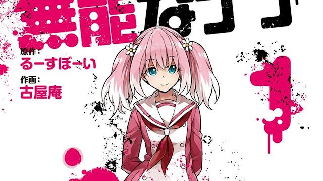 Manga Munou na Nana será adaptado al anime