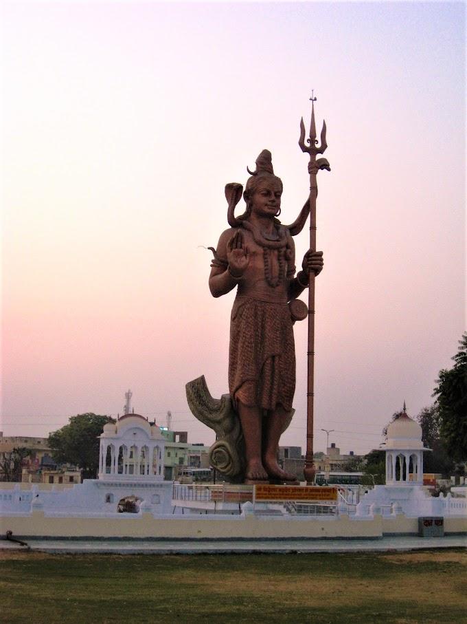 ShivJi at Vidya Vihar Pilani
