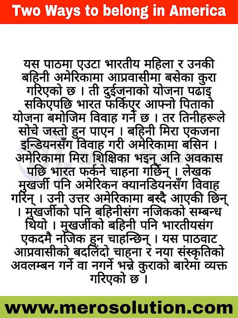 Summary of Two Ways to Belong in America in Nepali