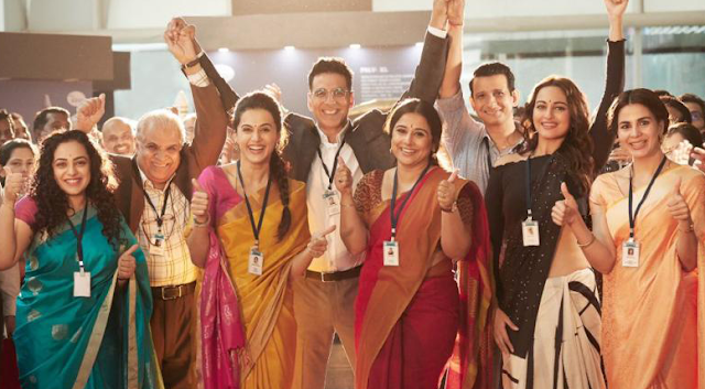 Mission Mangal Box Office Collection Day 1: Vidya Balan-Akshay Kumar movie opens to a fabulous start