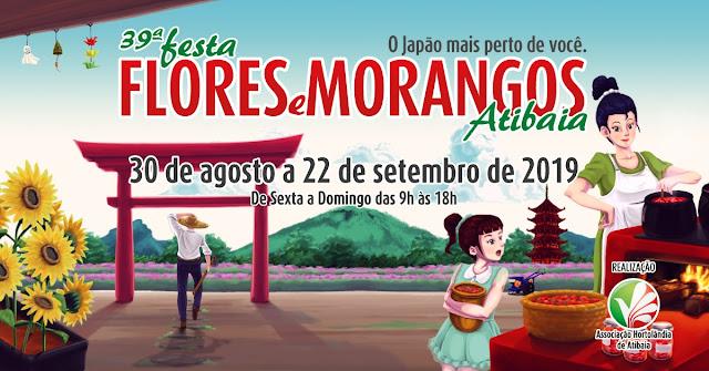 Festa Flores e Morangos Atibaia SP