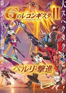 Gundam: G no Reconguista Movie II - Bellri Gekishin Opening/Ending Mp3 [Complete]