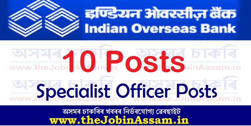 Indian Overseas Bank Recruitment 2021: