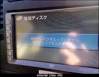 Nissan DM305 | 306 A Map Disk Software 2