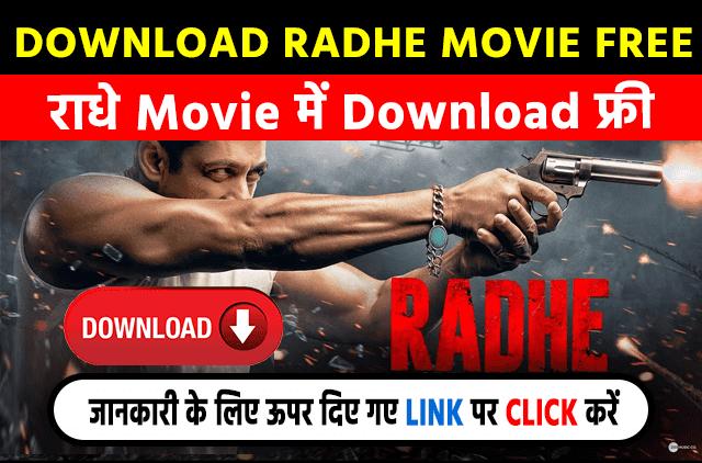 Radhe Movie Free Download 2021