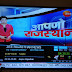 Zee Rajasthan News Added in DD Free Dish