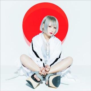 Reol – Phanto(me) (Digital Single) [MP3/320K/ZIP]