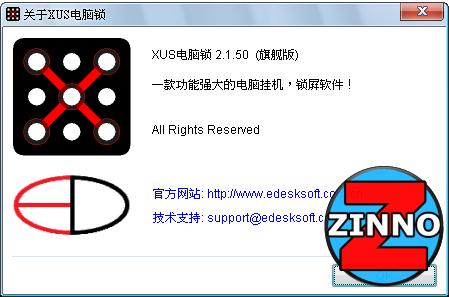 Zinno 部落: (防手機圖形鎖)圖形電腦鎖XUS PC Lock Ultimate 2.15中文綠色版+破解