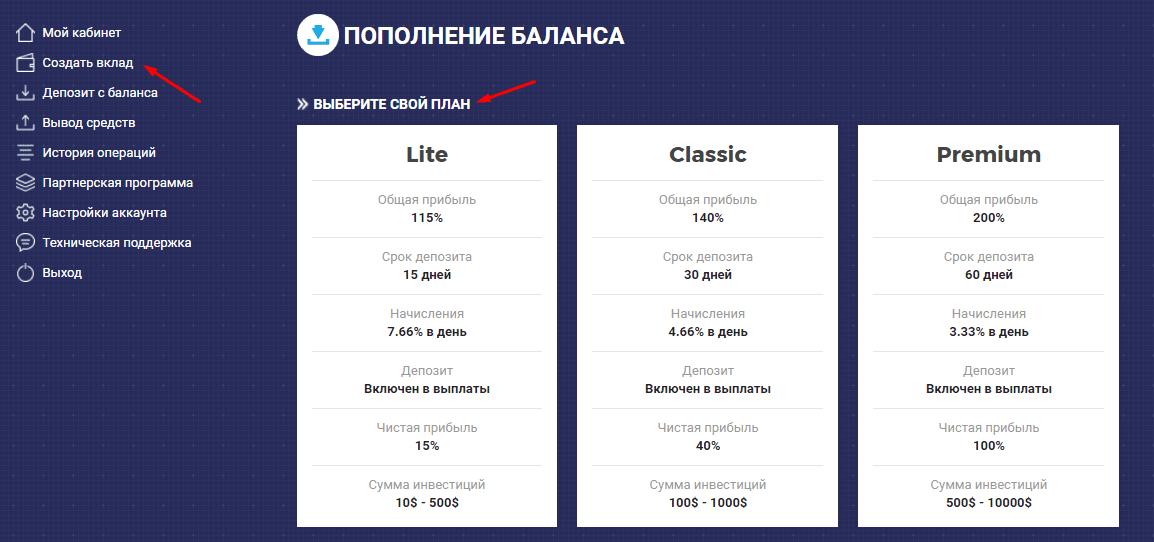 Регистрация в Unicum 3