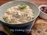 Яйчена разядка с крема сирене