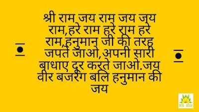 Dharmik-attitude-status-in-hindi