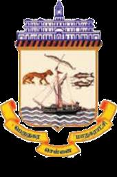 Chennai Corporation 58 vacancies