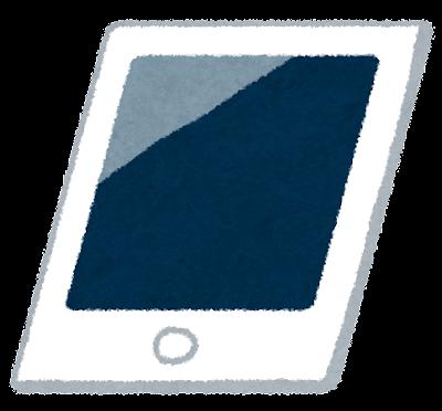 タブレットPCのイラスト