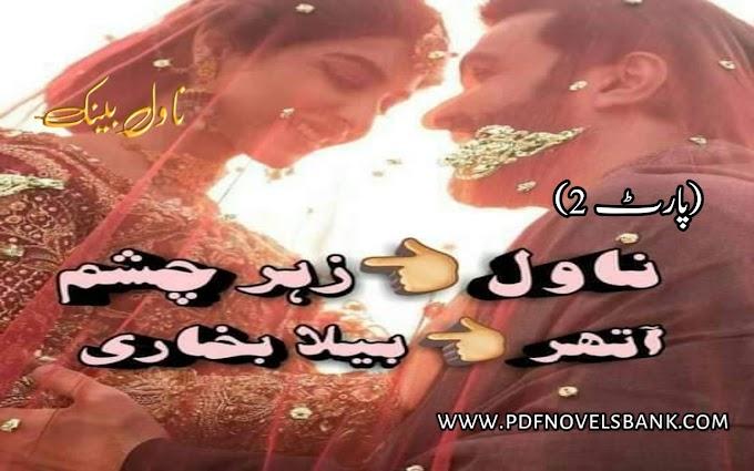 Zehar Chasham Novel Part 2 by Bella Bukhari