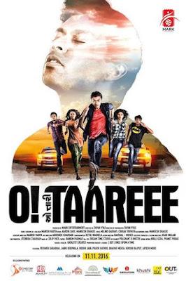 O Taareee 2017 Gujarati 720p WEB-DL 800MB