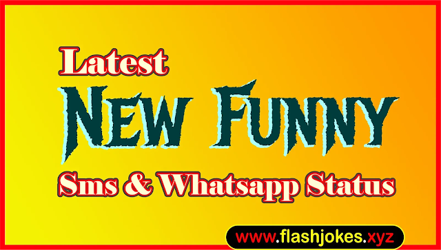 New Funny SMS Jokes Collection in Hindi