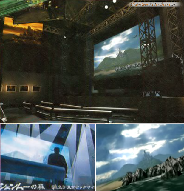 The giant screen, showing a frame from a Shenmue II trailer (bottom right).