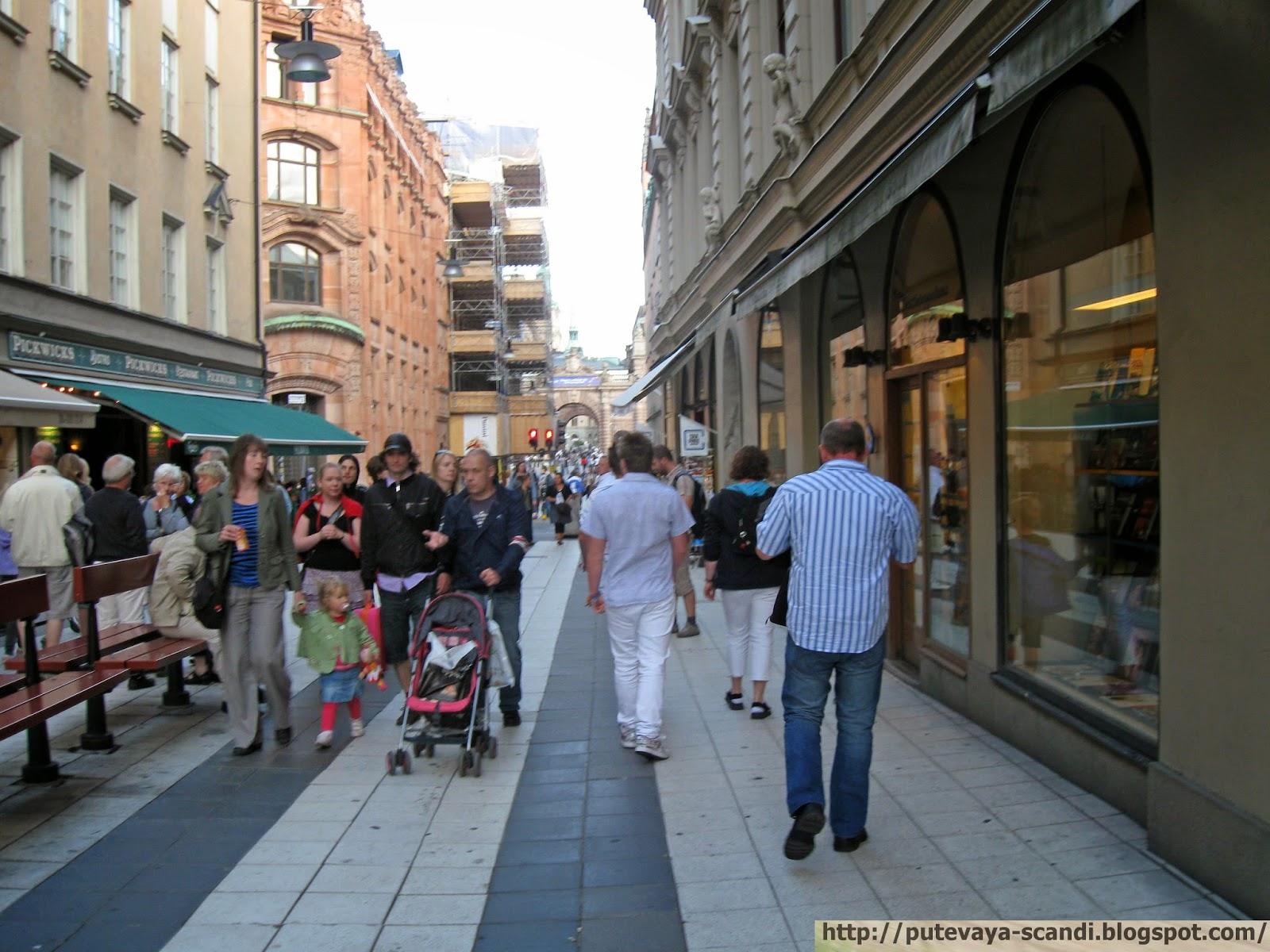 туристы в Стокгольме