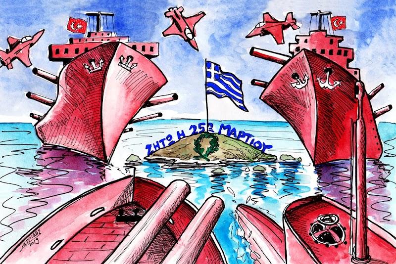 Η Ελληνική απάντηση στις Τούρκικες προκλήσεις στο Αιγαίο
